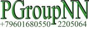 Бухгалтерские услуги,  отчетность,  обслуживание ИП, ООО, (УСНО, ТСНО)