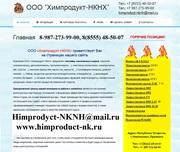 Продам ПОЛИЭТИЛЕНГЛИКОЛЬ (ПЭГ) - 200, 300, 400 ( ПЭГ-400)