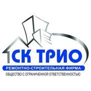 Бригада плотников-бетонщиков,  разнорабочие